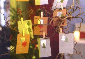 Рождественские художества